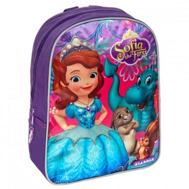 Plecak szkolno-wycieczkowy Jej Wysokość Zosia Starpak