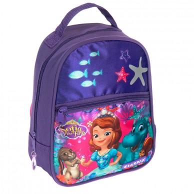 Plecak mini Jej Wysokość Zosia Starpak
